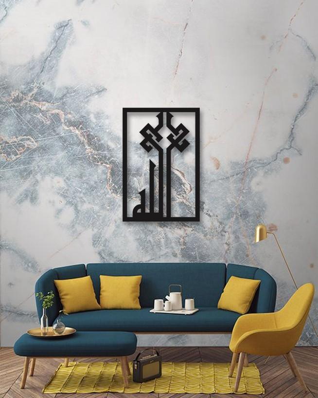 Allah Word Islamic Metal Wall Art Home Decor