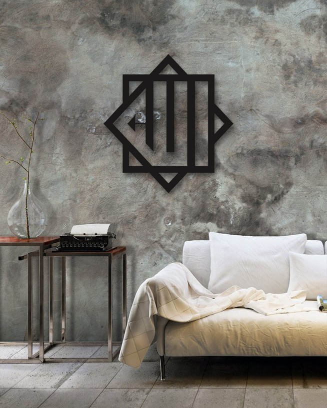 Word Art Home Decor: Allah Word Design Islamic Metal Wall Art Home Decor