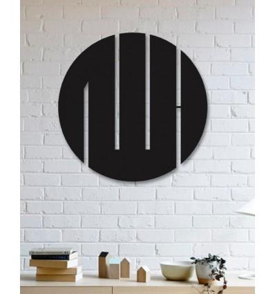 Circle Design Islamic Metal Wall Art Home Decor Dagrof