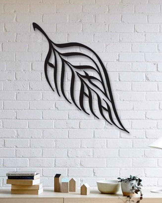 Leaf Design Islamic Metal Wall Art Home Decor Dagrof