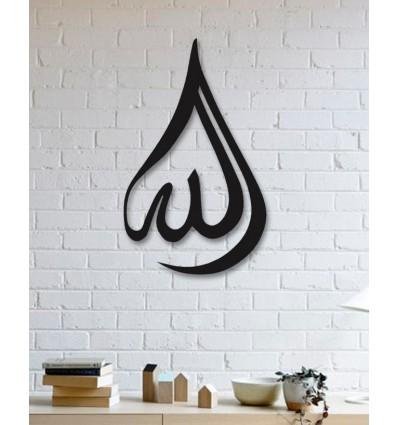Allah Yazılı Damla şekilli Dekoratif Dini Metal Tablo Dagrof